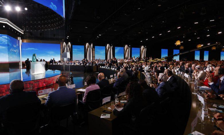 International conference in Ashraf-3 on June 20, 2020