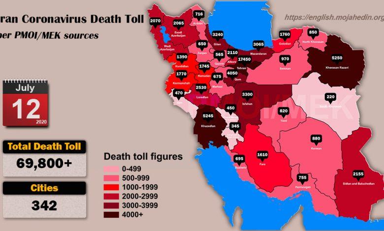 Iran: Coronavirus Death Toll in 342 Cities Surpasses 69,800