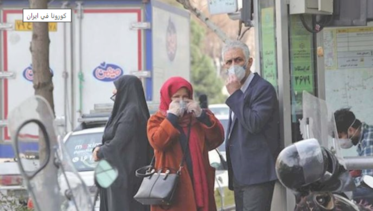 Iran: Coronavirus Update, Over 81,400 Deaths, August 2, 2020, 6:00 PM CEST
