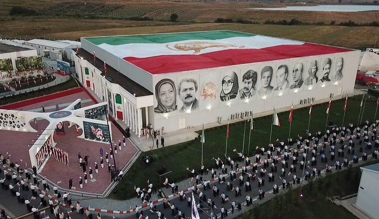 Iran: The MEK in Albania
