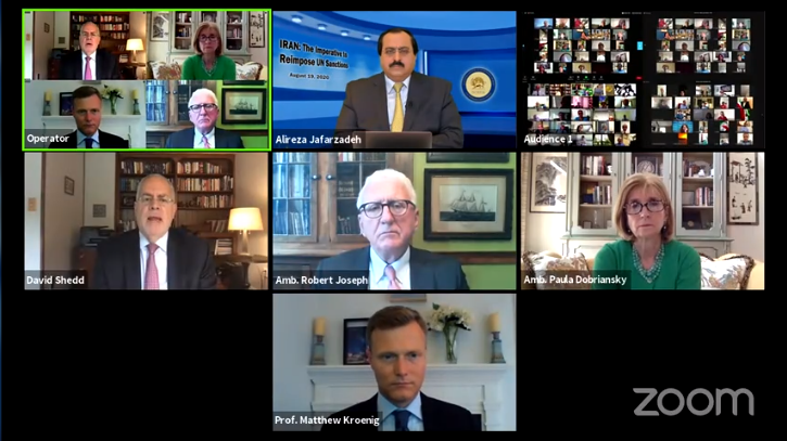 NCRI-US Virtual Conference on Iran's Arms Embargo
