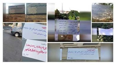 Photo of MEK Supporters and the Resistance Units Commemorate Martyrs of the 1988 Massacre Throughout Iran Written by