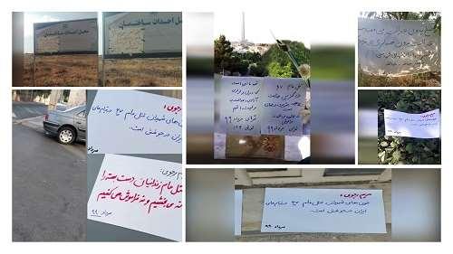 Tehran, Tabriz, and Lahijan – MEK supporters commemorate martyrs of the 1988 massacre