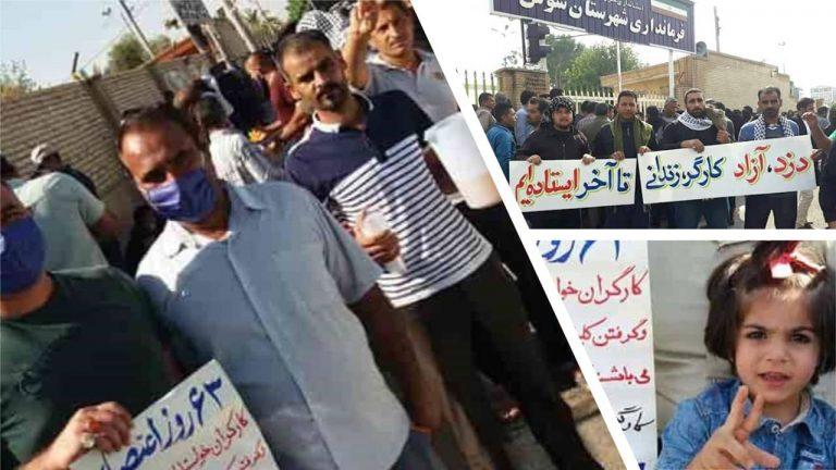 Iran: Third Week of Oil-Workers Strike in 23 Cities in 12 Provinces