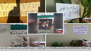 Photo of Iran: Following Navid Afkari's Hanging Resistance Units, MEK Supporters Call on Youth To Rise Up
