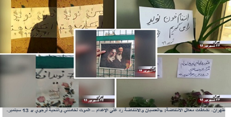 Iran: Following Navid Afkari's Hanging Resistance Units, MEK Supporters Call on Youth To Rise Up