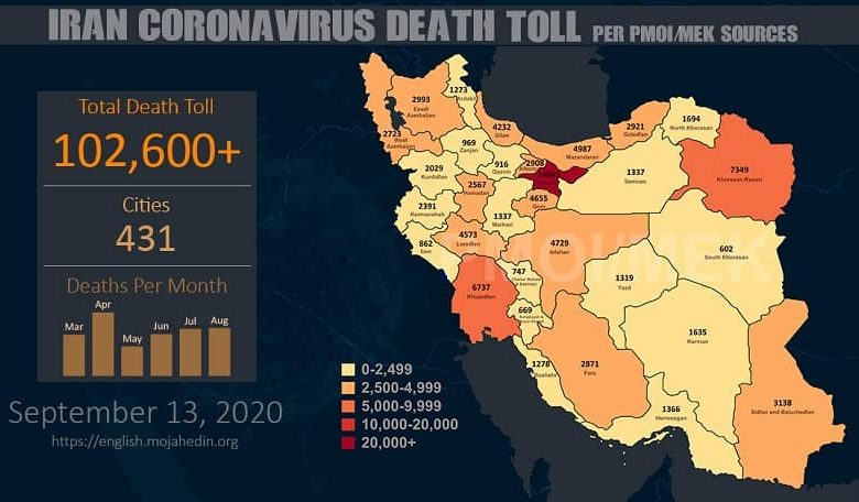 Iran: Coronavirus Fatalities in 431 Cities Is Raised To More Than 102,600
