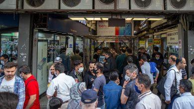 Photo of Iran: Coronavirus Update, Over 101,800 Deaths, September 11, 2020, 6:00 PM CEST