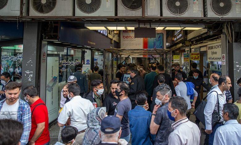 Iran: Coronavirus Update, Over 101,800 Deaths, September 11, 2020, 6:00 PM CEST