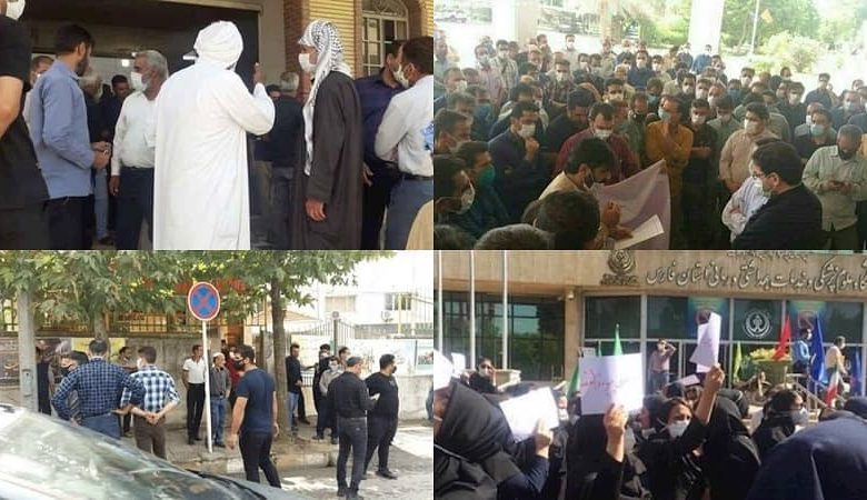 Round up of Iran Protests: September 21-29