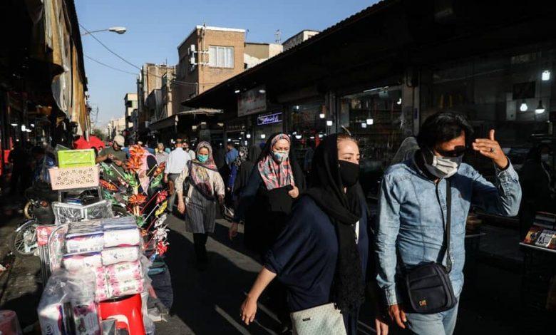 Iran: Coronavirus Update, Over 103,400 Deaths, September 15, 2020, 6:00 PM CEST