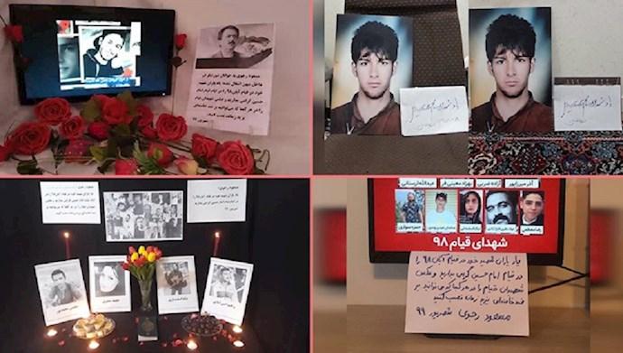 Commemoration of the Martyrs of the November 2019 Uprising and the MEK in Camp Ashraf in September 2013