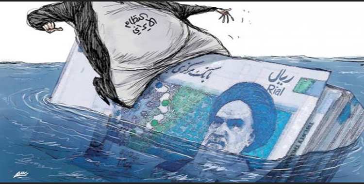 Iran's Economic Collapse, the Mullahs Try To Cover It Up