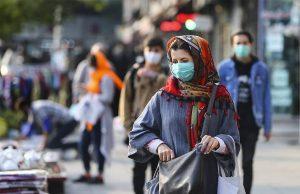 Iran: Coronavirus Update, Over 154,300 Deaths, November 14, 2020, 6:00 PM CET