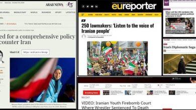 Iranian Resistance in the International Media
