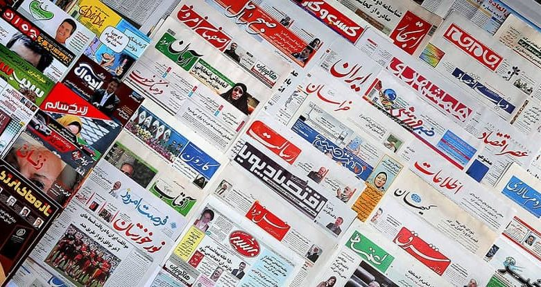 A Glance at Iran's State Media: COVID-19 Crisis and People's Possible Backlash