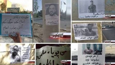 Iran: Ongoing Activities of MEK Resistance Units and Defiant Youths and Their Impact on Society
