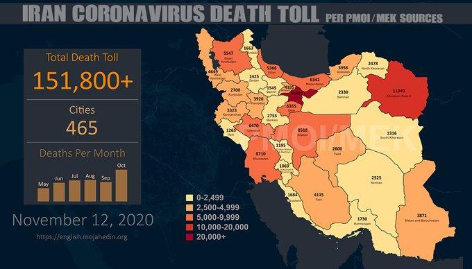 Iran: Coronavirus Death Toll Surpasses 151,800 in 465 Cities