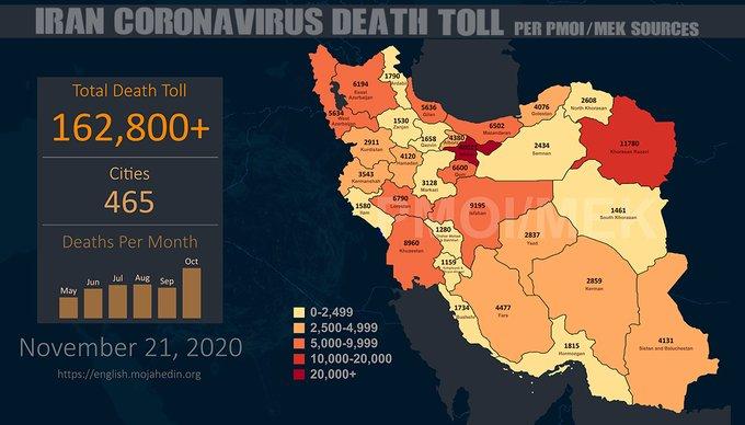 Iran: Coronavirus Fatalities in 465 Cities Exceeds 162,800