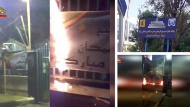 Photo of Iran: Defiant Youths Target Anti-People Basij Centers in Isfahan and Ahvaz
