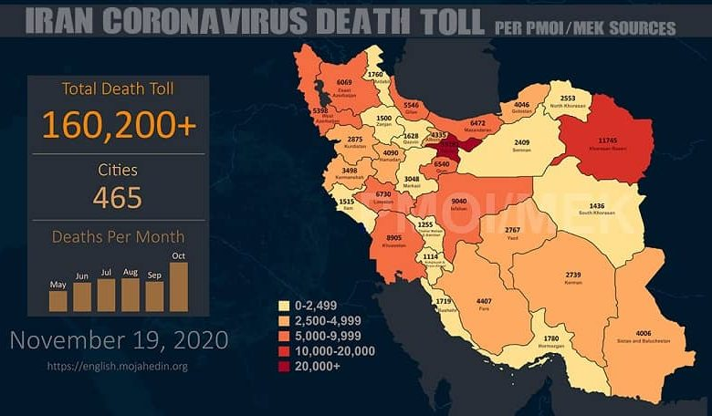 Iran: Coronavirus Death Toll in 465 Cities Exceeds 160,200