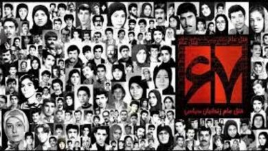 US Echoes UN's Call for Independent Investigation Into 1988 Massacre in Iran