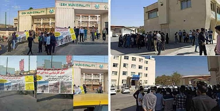 Roundup of Iran Protests: State-Run Media Warns Officials of People's Anger