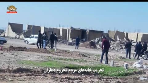 Defiant Youth Target the Center of Plunder Under the Guise of Khamenei's Relief Committee in Borujerd