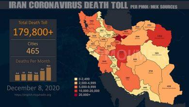 Iran: Coronavirus Fatalities in 465 Cities Exceeds 179,800