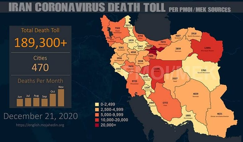 Iran: Coronavirus Death Toll in 470 Cities Exceeds 189,300