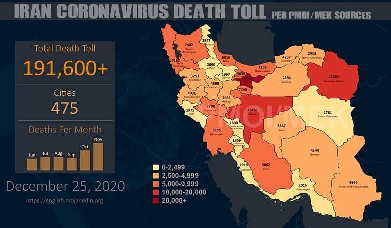 Iran: Coronavirus Fatalities in 475 Cities Exceeds 191,600