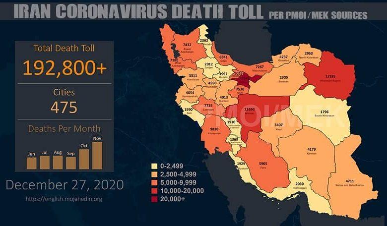 Iran: Coronavirus Fatalities in 475 Cities Exceeds 192,800