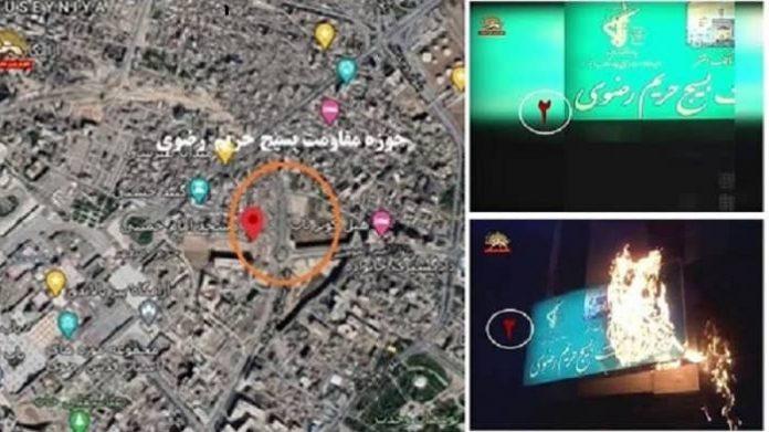 Iran: Defiant Youths in Tehran, Mashhad, and Isfahan Target Mullahs' Repressive Centers