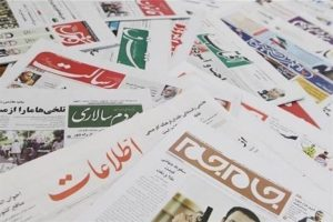 """Iran State Media Echo Regime's Fear of """"Dangerous"""" Social Consequences"""