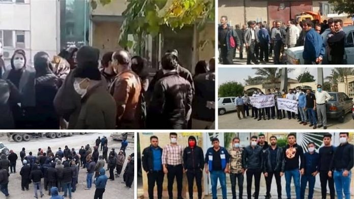 Round up of Iran Protests: November 26 To December 1
