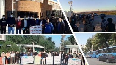 Photo of Round-up of Iran Protests: December 18 To December 23
