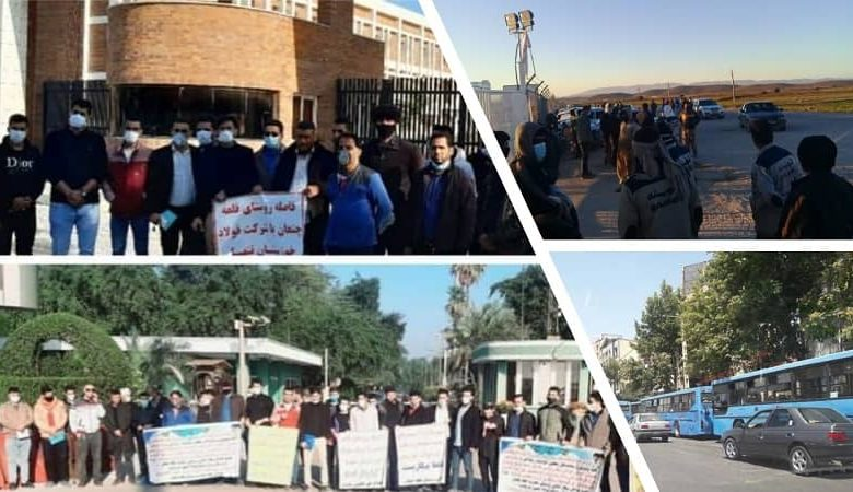Round-up of Iran Protests: December 18 To December 23