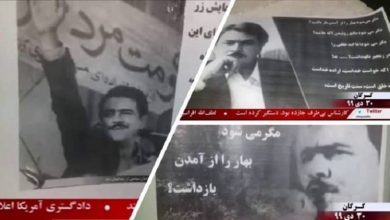 Photo of Iran: Large Image of the Iranian Resistance's Leader Hung From Saveh Highway Overpass