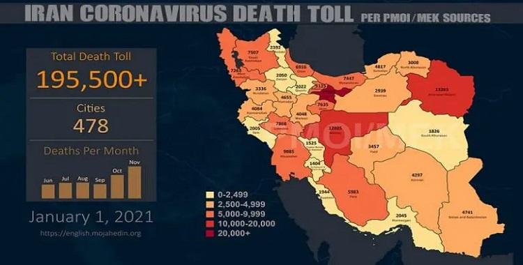 Iran: Coronavirus Death Toll in 478 Cities Exceeds 195,500