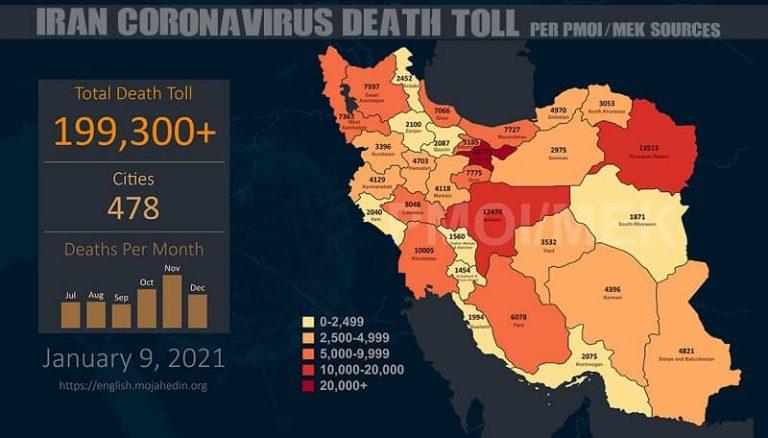 Iran: Coronavirus Death Toll in 478 Cities Exceeds 199,300