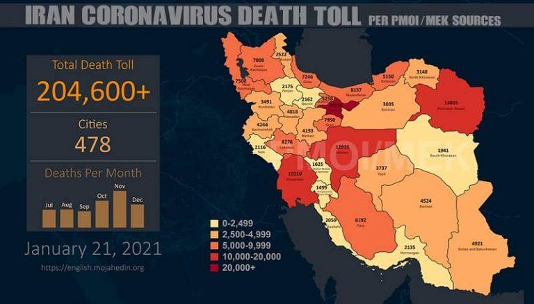 Iran: Coronavirus Death Toll in 478 Cities Surpasses 204,600