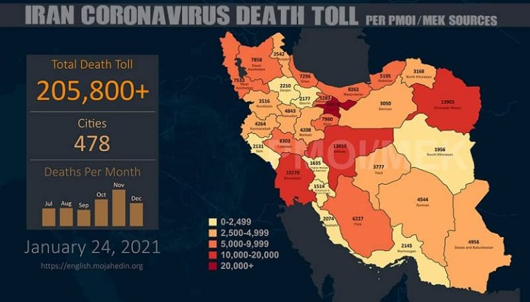 Iran: Coronavirus Death Toll in 478 Cities Exceeds 205,800