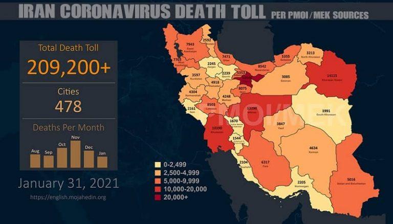 Iran: Coronavirus Fatalities in 478 Cities Exceed 209,200