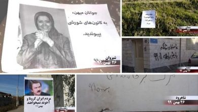 """Photo of Iran – MEK Supporters, Resistance Units Write Graffiti and Post Banners: """"The Clerical Regime Can and Must Be Overthrown"""""""