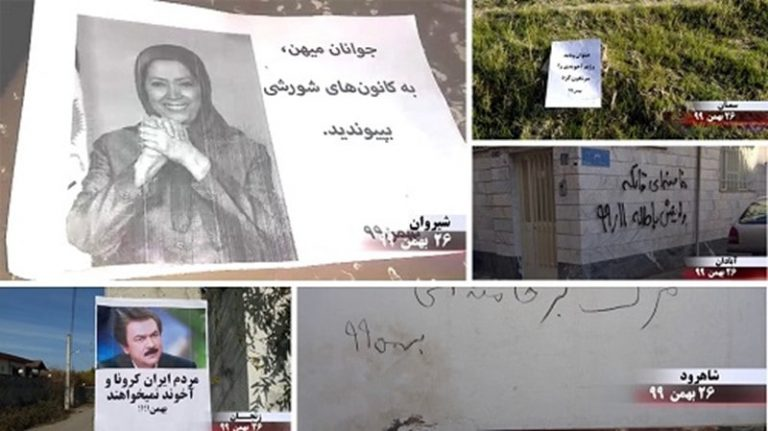 "Iran – MEK Supporters, Resistance Units Write Graffiti and Post Banners: ""The Clerical Regime Can and Must Be Overthrown"""