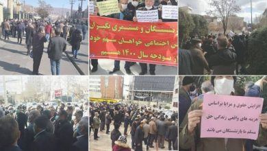 Photo of Iran: Retirees Protests for Sixth Consecutive Week in 26 Cities of 21 Provinces