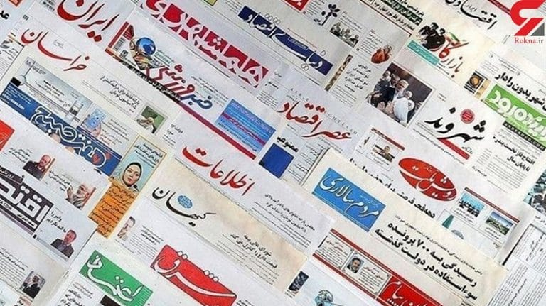 ran State-Run Media Warn Regime's Officials of Another Public Outburst