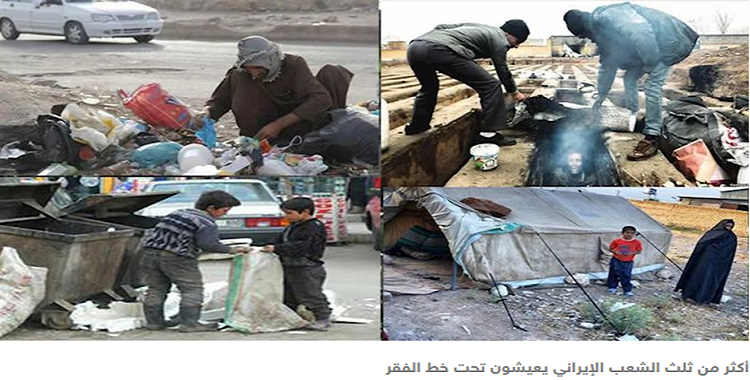 Iran People's Hard Life and Rouhani's Contradictory Remarks