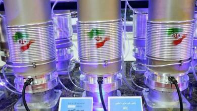Photo of Prospective IAEA Censure Should Lead To More International Pressure on Iran