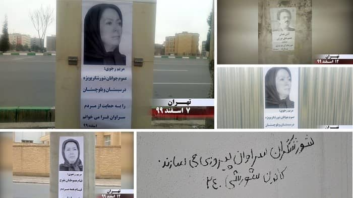 Iran: MEK Supporters and Resistance Units Support Balochi Uprising